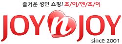 조이앤조이